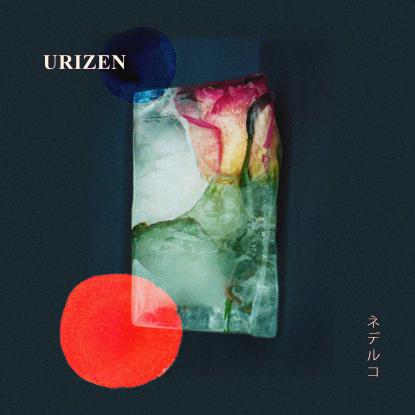 Cover-Nedelko-Urizen
